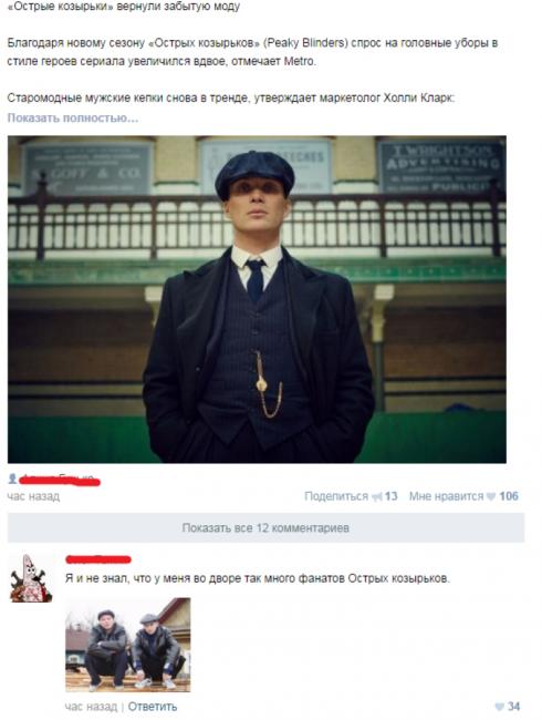 30 БЕЗУДЕРЖНЫХ КОММЕНТАРИЕВ