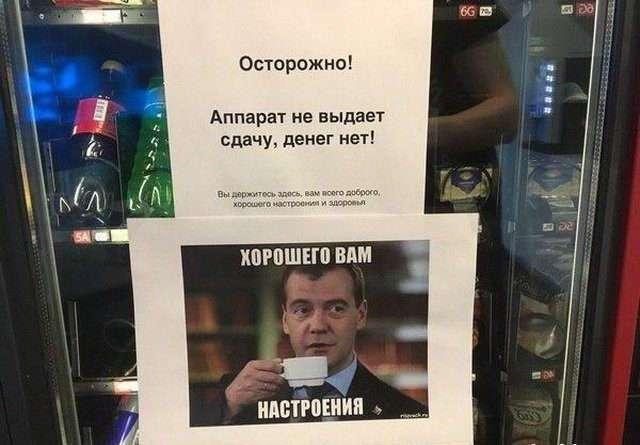 ЭТО РОССИЯ, ДЕТКА