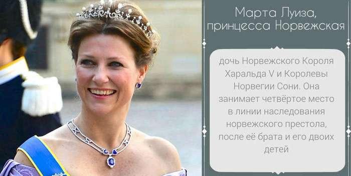 Современные принцессы: как они выглядят? (21 фото)