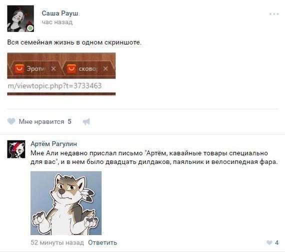 Юмор в скриншотах