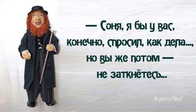 ТОП-10 ОДЕССКИХ АНЕКДОТОВ