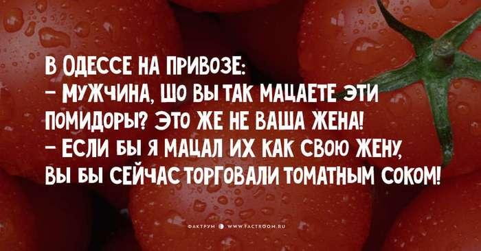 ШОБ Я ТАК ЖИЛ! 15 КЛЁВЫХ ОДЕССКИХ АНЕКДОТОВ