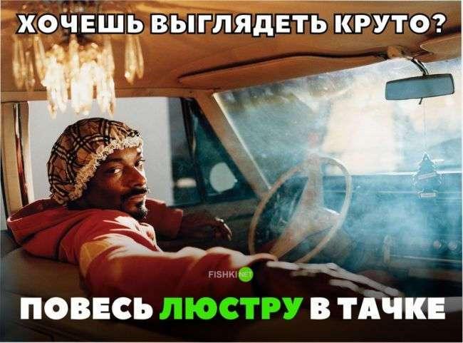 СВЕЖАЯ ПОДБОРКА АВТОПРИКОЛОВ (46 ФОТО)