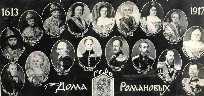 Жизнь князей в дореволюционной России - топ-5 самых богатых фамилий прошлого