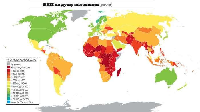Сильные мира: страны с самым большим ВВП