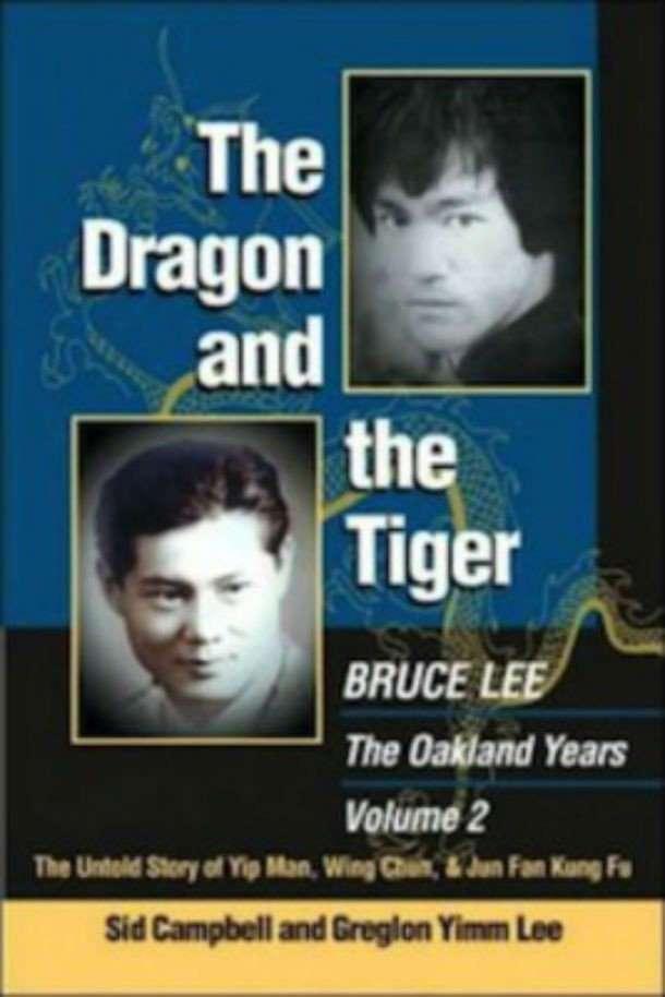 Невероятные факты про Брюса Ли