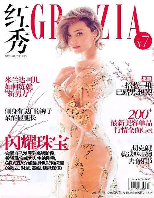 Весенняя нежность: Миранда Керр в съемке Grazia China