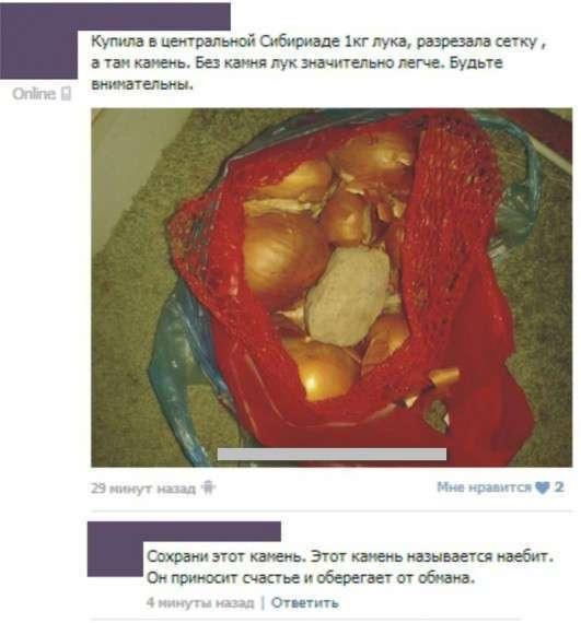 Смешные комментарии из социальных сетей и картинки