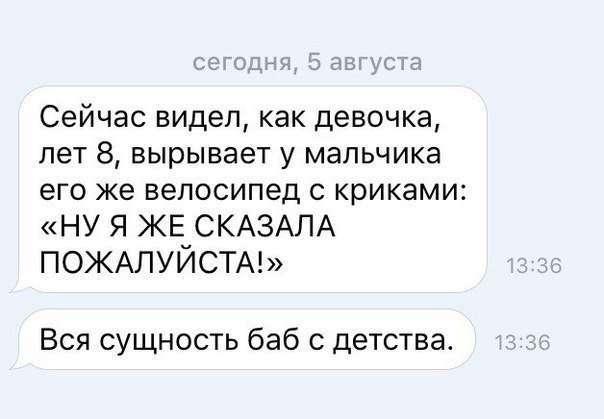 СМС-КИ ОТ ГЕНИЕВ ПОЗИТИВА