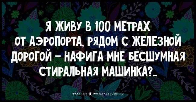 20 ВЕСЁЛЫХ ОТКРЫТОК С АНЕКДОТАМИ В ОДНУ СТРОКУ