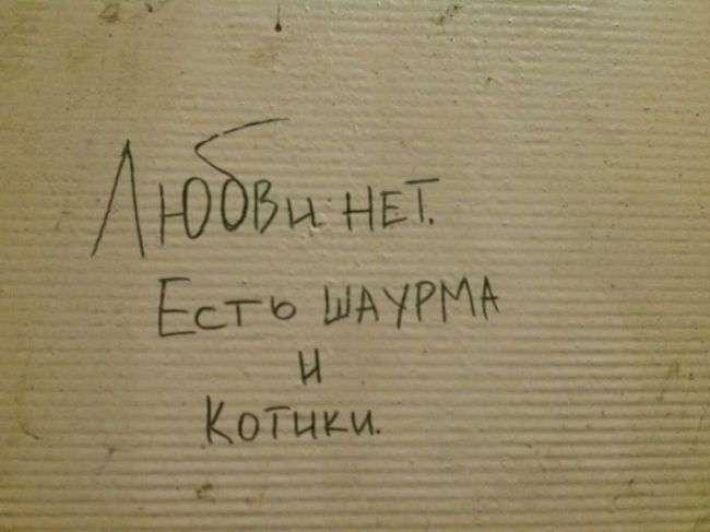 ФОТОПРИКОЛЬЧИКИ