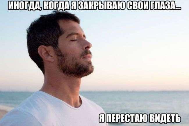 ФОТОПОДБОРКА ЧЕТВЕРГА