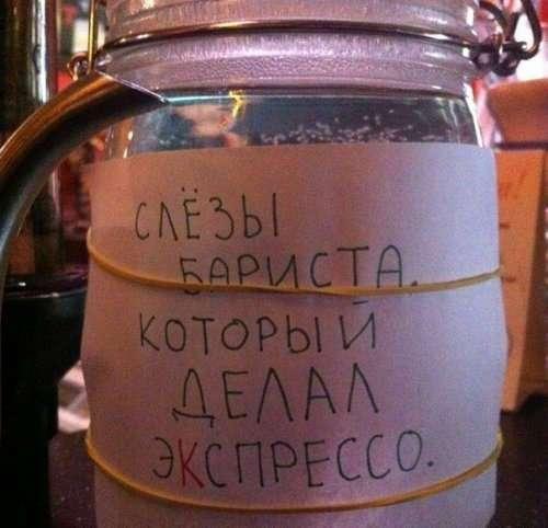 СВЕЖИЙ СБОРНИК ПРИКОЛЬНЫХ ФОТОМЕМОВ