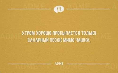 ИГРА СЛОВ В ПРИКОЛЬНЫХ ОТКРЫТКАХ (26 ШТ)