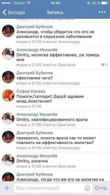 Оракулы соцсетей