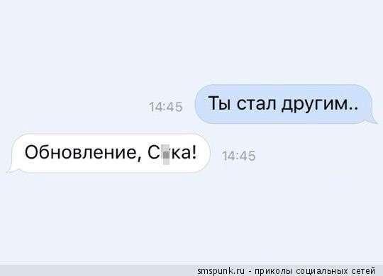 SMS-переписки