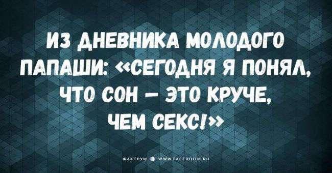 20 КЛАССНЫХ АНЕКДОТОВ ПРО НАШИХ ЛЮБИМЫХ ПАП!
