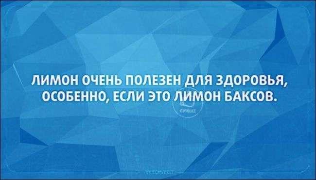 ПОДБОРКА «АТКРЫТОК»