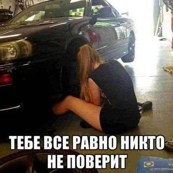 СМЕШНАЯ ГАЛЕРЕЯ ФОТОПРИКОЛОВ