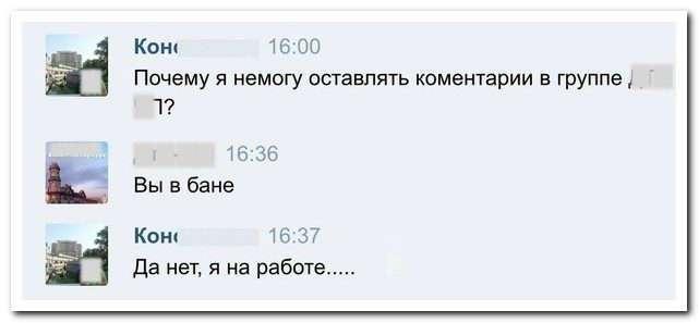 Подборка комментариев, высказываний, «баянов»