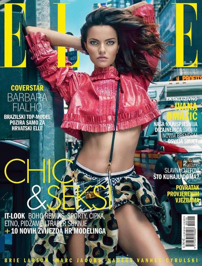 Барбара Фиальо (Barbara Fialho) для Elle Croatia