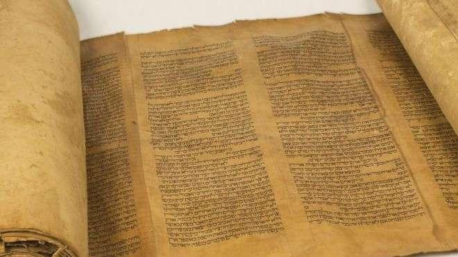 История одного пергамента
