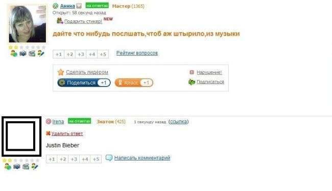 Небольшая подборка самых смешных и тупых вопросов с Mail.ru