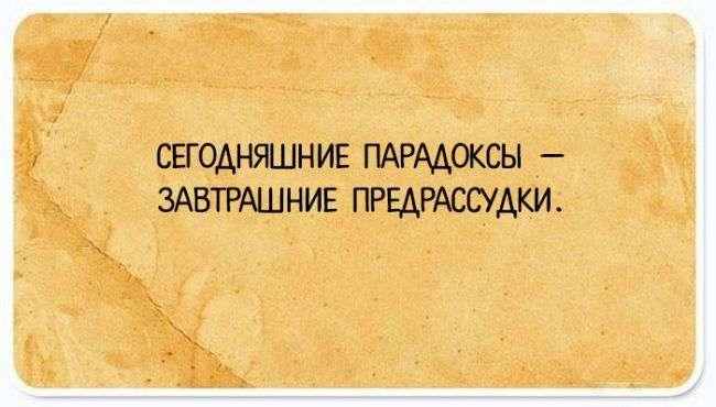 20 ОТКРЫТОК-ПАРАДОКСОВ