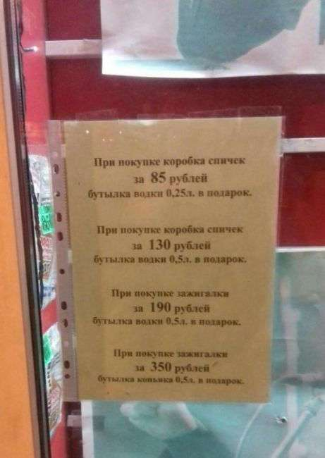 18 ЛУЧШИХ РАБОТ ОТ ГЕНИЕВ МАРКЕТИНГА, КОТОРЫЕ ВЗВИНТИЛИ ПРОДАЖИ ДО НЕБЕС!