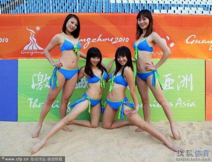Азиатская группа поддержки