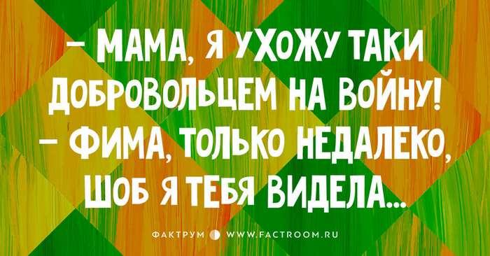 25 исключительно смешных анекдотов таки прямиком из Одессы!