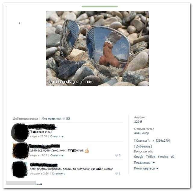 Смешные комментарии из социальных сетей и другие приколы