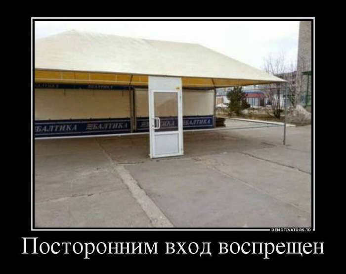 Демотиваторы + прикольные картинки | 2016-04-15