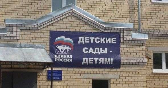 Выборный креатив