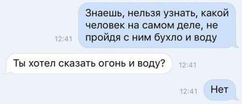 Очередная порция скриншотов из социального Рунета