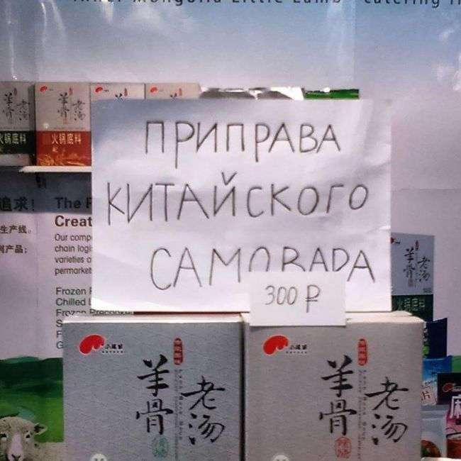 Китайские стенды на выставке «Иннопром-2016»