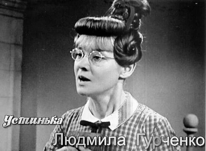 Жизнь Людмилы Гурченко в фотографиях