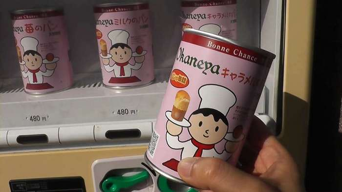 15 странных товаров, которые можно приобрести в вендинговых автоматах