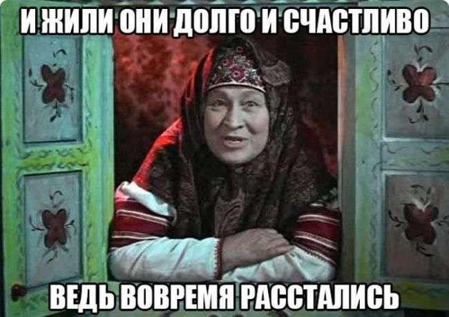 ФОТО ПРИКОЛЫ И КАРТИНКИ С ЮМОРОМ (73 ФОТО)