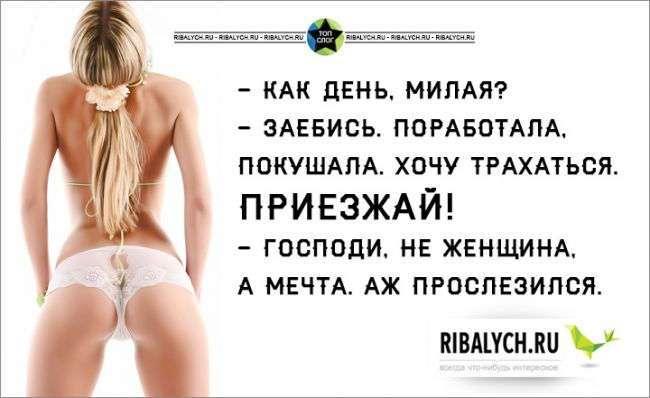 ВСЯ ПРАВДА ЖИЗНИ В ВЕСЕЛЫХ КАРТИНКАХ :)