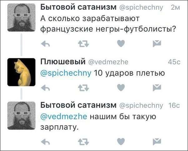 Смешные комментарии из социальных сетей (25 скриншотов)