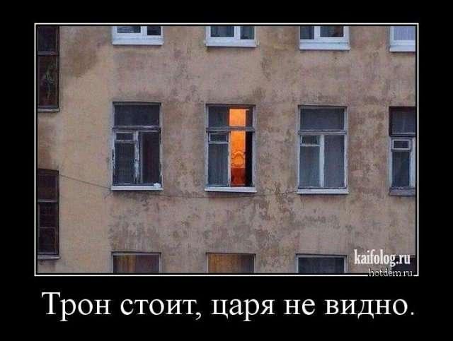 СУПЕРПОДБОРКА ЯДРЁНЫХ ДЕМОТИВАТОРОВ
