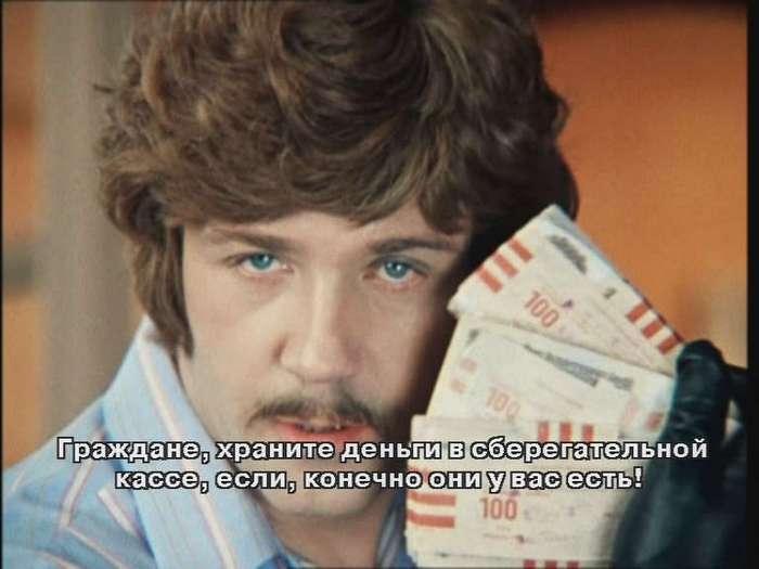 10 фактов о фильме «Иван Васильевич меняет профессию»