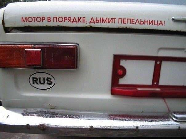 ПОДБОРКА АВТОПРИКОЛОВ.