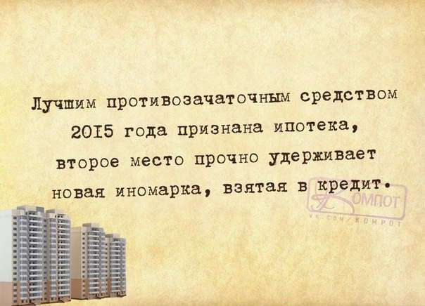 Юморные ФРАЗОЧКИ В КАРТИНКАХ