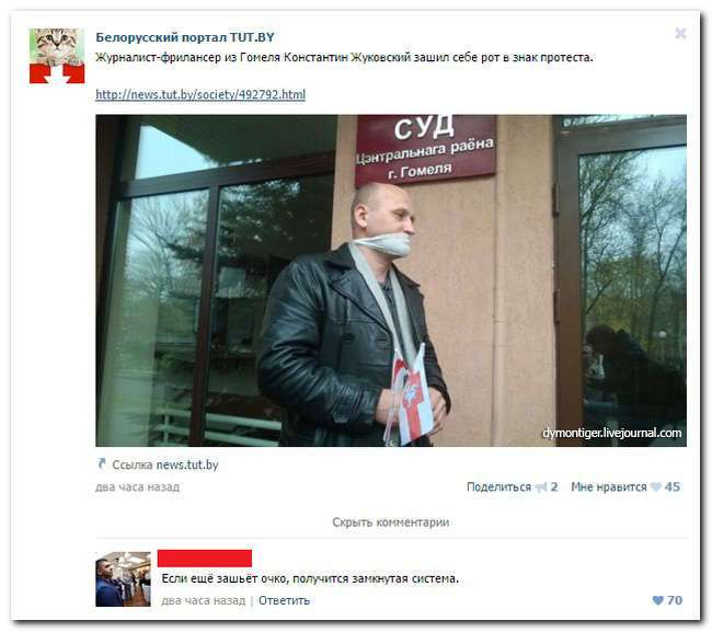 Смешные комментарии из социальных сетей 18.04.16