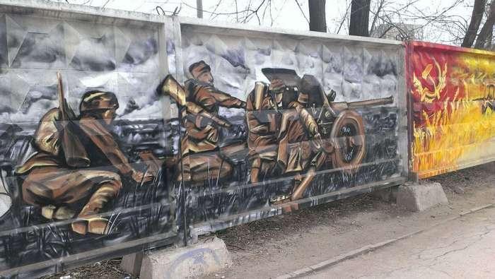 Граффити в России