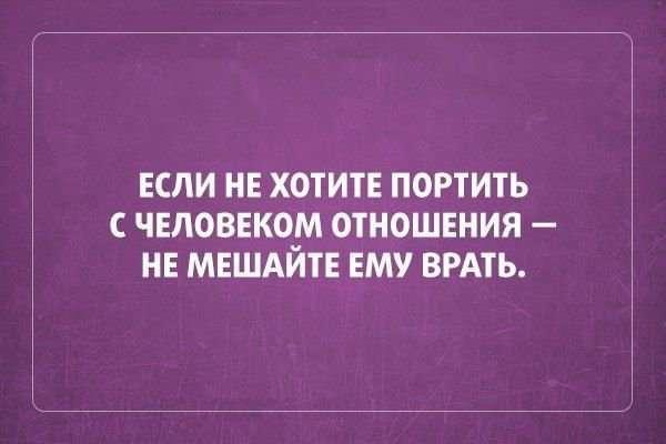 Саркастические «аткрытки»