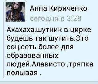 Убойные СМС
