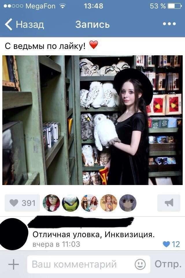 Ужасы и приколы из соцсетей